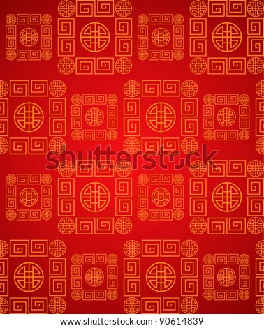 Vector Seamless Classical Chinese Pattern - stock vector