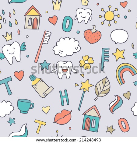 Vector seamless cute pattern with fairy magic teeth, toothpaste, houses and baby elements  - stock vector