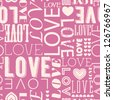 Vector seamless love heart shape pattern. - stock vector