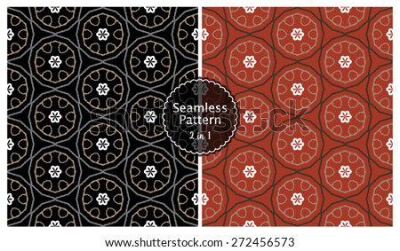Vector Seamless Oriental Floral Pattern Background Set - stock vector