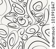 vector seamless pattern. abstract texture - stock vector