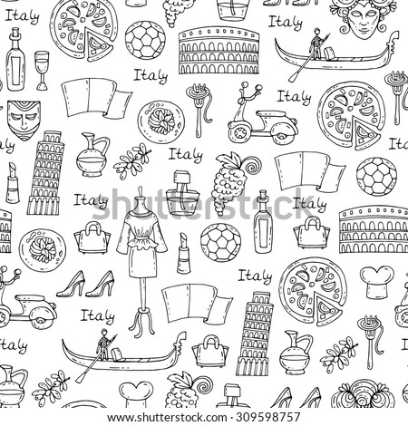 Vector seamless pattern on the theme of Italy. Pattern with symbols of Italy on white color -pizza, olive oil, wine, fashion, pasta. Background for use in design, web site, packing, textile, fabric - stock vector