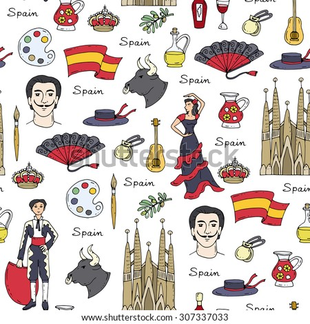 Spain Landmarks Symbols Set Stock Vector 262590641 ...