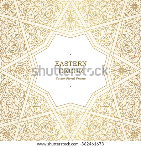 Vector seamless pattern with outline floral ornament. Vintage design element in Middle Eastern style. Ornamental lace tracery. Ornate wallpaper. Traditional golden arabic decor. - stock vector