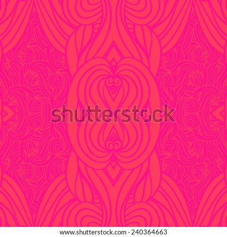 Vector seamless waves pattern. Abstract illustration.  - stock vector