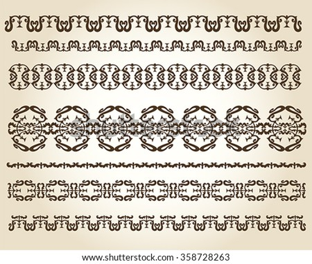 vector set: design ornaments and page decoration, ribbon collection with vintage engraving elements - stock vector