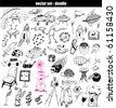 vector set - doodles - stock vector