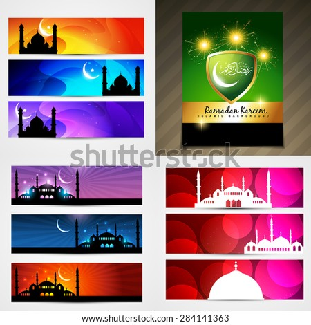 vector set of attractive banner of ramadan festival illustration - stock vector