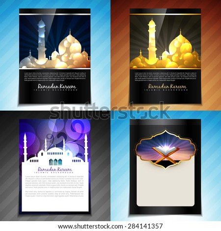 vector set of attractive brochure design illustration of eid festival - stock vector