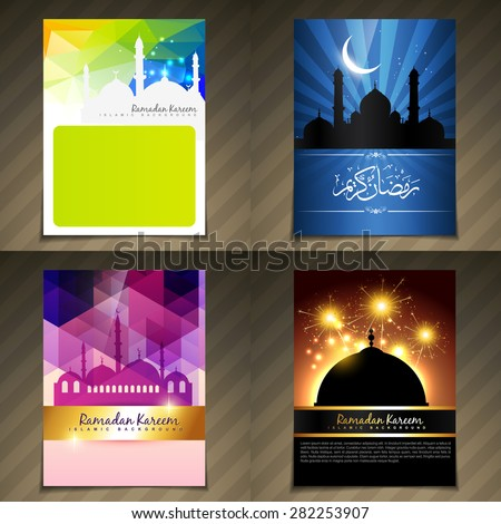 vector set of attractive brochure of ramadan kareem festival of muslim  - stock vector