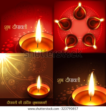 vector set of beautiful diwali background illustration, shubh deepawali (translation: happy diwali) and deepawali ki shubkamnaye (translation: happy diwali greetings) - stock vector