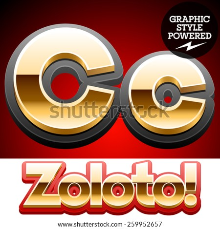 Vector set of classic 3D golden glossy font with black mat border. Optional different styles. Letter C - stock vector