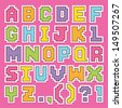 Vector set of cute pixel art alphabet stickers in pretty colors, isolated on white. Good for scrap booking, school projects, posters, textiles. See my folio for JPEG version and for more alphabets. - stock vector