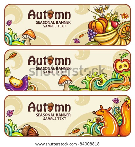Vector set of decorative autumnal banners. Design elements. part 3 - stock vector