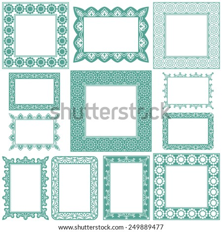 Vector set of design elements: Ornate Square Frames - stock vector