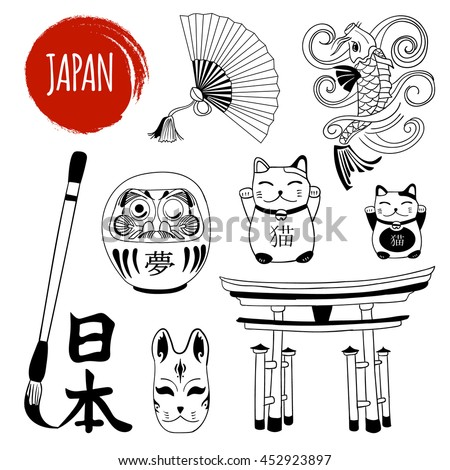"VECTOR set of doodles, brush writing japanese word: ""Nihon""(""Japan""), inscription on daruma means ""dream"" and inscription on lucky cat  means ""cat"".  - stock vector"