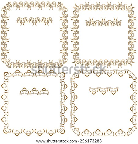 Vector set of elegant beautiful square frames - stock vector