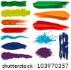 Vector set of grunge colorful rainbow brush strokes - stock vector
