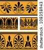 Vector set of national greek seamless ornaments (patterns) - stock vector