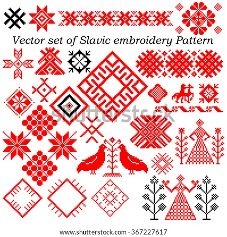 Vector set of Pattern Slavic embroidery (27 elements) - Stock Vector - stock vector