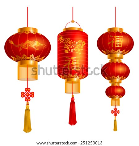 Vector set of red Chinese lanterns circular and  cylindrical shape - stock vector