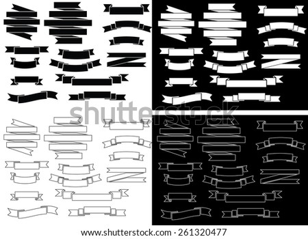vector set of ribbons - stock vector