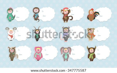 Vector set of stickers for your design - stock vector