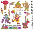 Vector set: Vintage Circus Elements - hand drawn doodles - stock vector