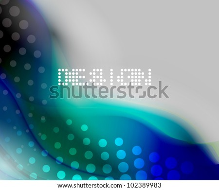 Vector smooth blurred wave abstract background - stock vector