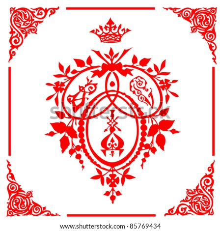 vector State vintage floral Emblem with crowns in frame - stock vector