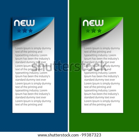 vector sticker & label for text design. - stock vector