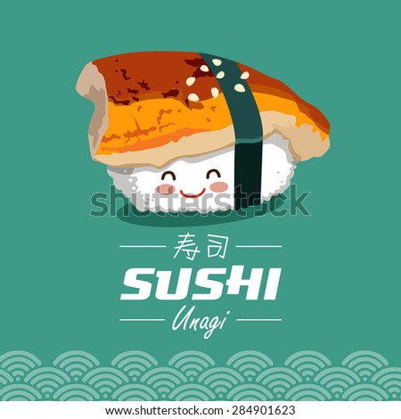 Vector sushi cartoon character illustration. Unagi means filled with BBQ eel. Chinese word means sushi. - stock vector