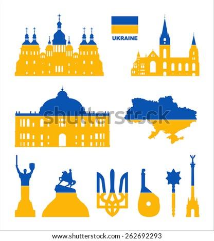 Vector symbols of Ukraine. - stock vector