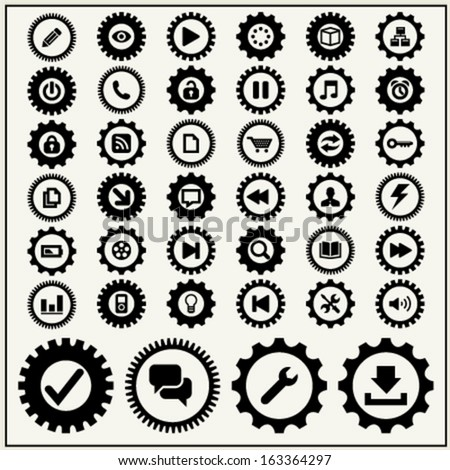 Vector symbols with cogs - stock vector