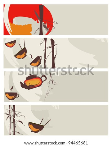 Vector tea banners - stock vector
