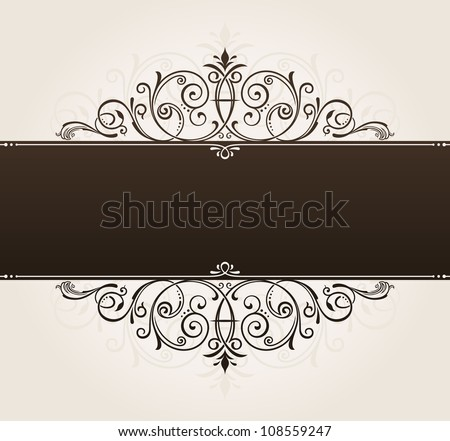 vector template for text. vintage frame decorated with antique ornaments black - stock vector