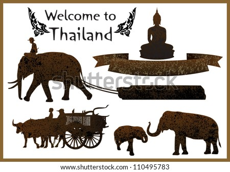 Thai Elephant Symbol Vector Thai Symbol Stock