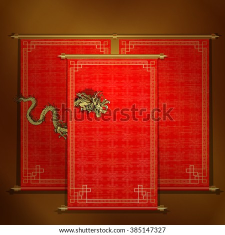 Vector traditional Asian red scroll with Chinese dragon on a gold background. The scrolls are made by individual elements, and each roll can be applied to an inscription or the image. - stock vector