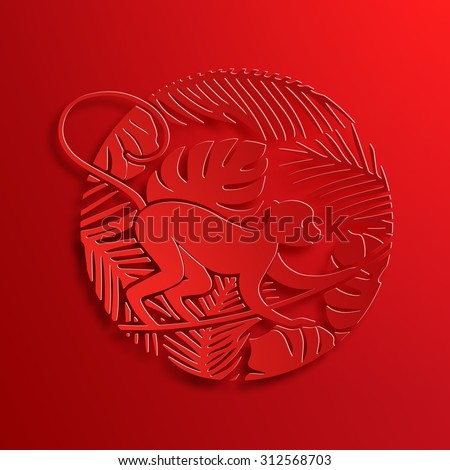 Vector Traditional Chinese Monkey Paper Cutting. New Year Decorative Symbol. Oriental Culture Holiday Illustration. Little Ape on Jungle with Lianas and Palms. Red Design Concept. - stock vector