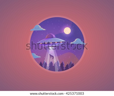 Vector UFO illustration. Flying saucer cartoon concept design. - stock vector
