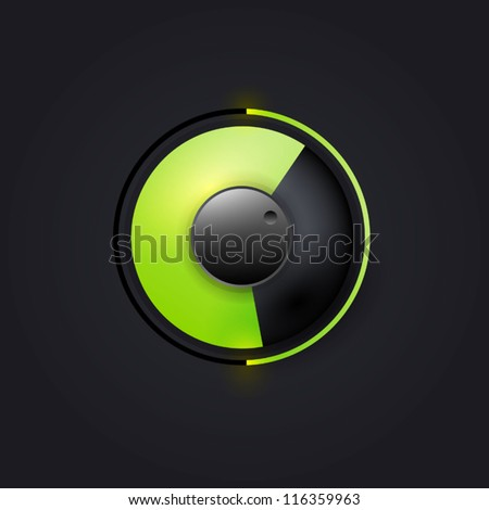 Vector user interface scanning element - stock vector