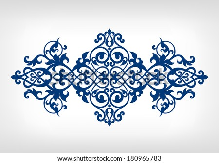 Vector vintage baroque calligraphy border frame card ornament flower motif arabic islamic retro pattern ornate - stock vector