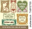 vector vintage items: label art nouveau - stock vector