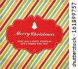 Vector Vintage Merry Christmas Frame - stock vector