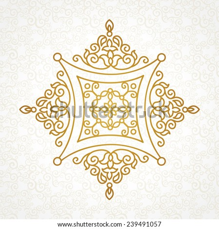 Vector vintage pattern in Eastern style. Ornate floral element for design. Ornamental illustration for wedding invitations, greeting cards. Traditional outline decor. - stock vector