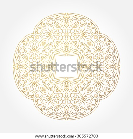 Vector vintage pattern in Eastern style. Ornate line art element. Ornamental pattern for wedding invitations, greeting cards. Traditional golden decor. Mandala. - stock vector