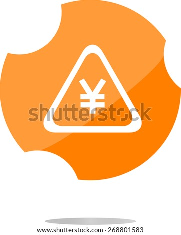 vector web icon on protection sign with yen money sign - stock vector