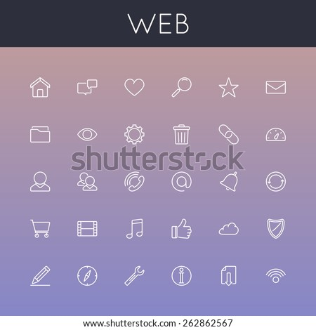 Vector Web Line Icons - stock vector