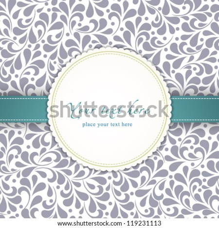 Vector wedding card or invitation with abstract floral background. - stock vector