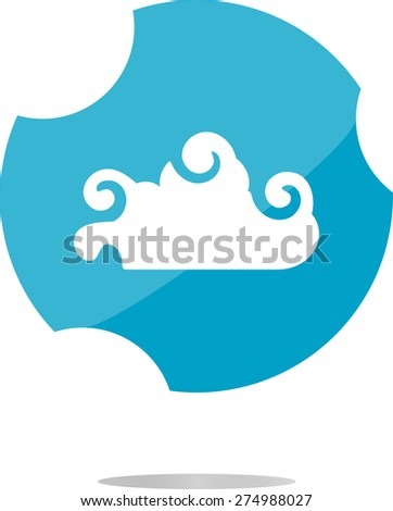 vector white cloud on internet icon isolated on white - stock vector